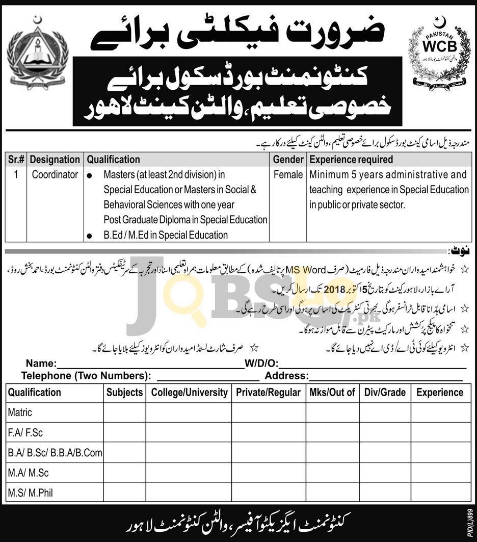 Walton Cantonment Board Jobs 2018 WCB Lahore Latest Advertisement