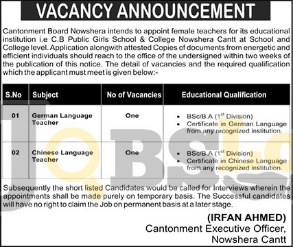 Jobs In Cantonment Board Nowshera 29 Sep 2018 For Language Teachers