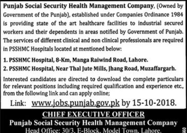 PSSHMC Jobs 2018 Apply Online Latest Careers Advertisement