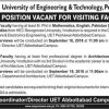 UET Peshawar Jobs 2018 University of Engineering and Technology Latest Walk in Interview