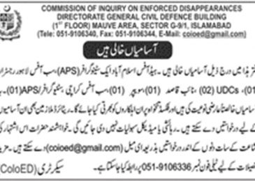 Commission of Inquiry on Enforced Disappearances Jobs 2018 COIOED Latest Vacancies