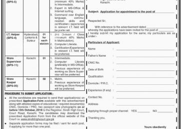 High Court Karachi Jobs 2018 Sindh Application Form Download Latest