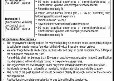 PO Box 2377 GPO Islamabad Jobs 2018 NESCOM Latest Advertisement