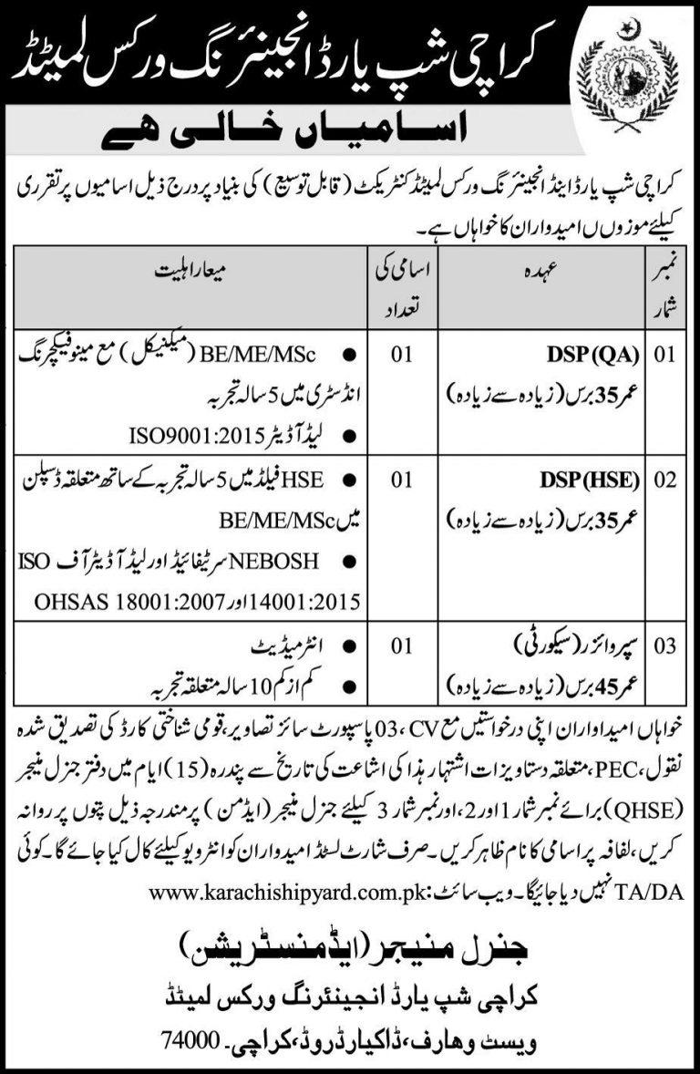 Jobs in Karachi Shipyard and Engineering Works Jobs 2018 | www.karachishipyard.com.pk