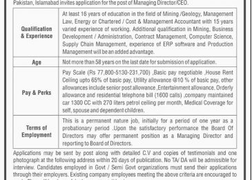 Lakhra Coal Development Company Limited Jobs 2018 September Advertisement