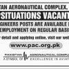 PAC Kamra Jobs 2018 Application Form Pakistan Aeronautical Complex Latest Vacancies
