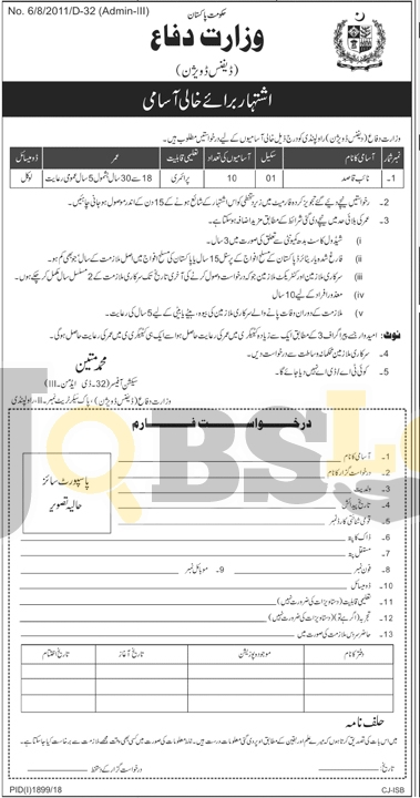 Ministry of Defence jobs 2018 Govt of Pakistan Application Form Downlaod