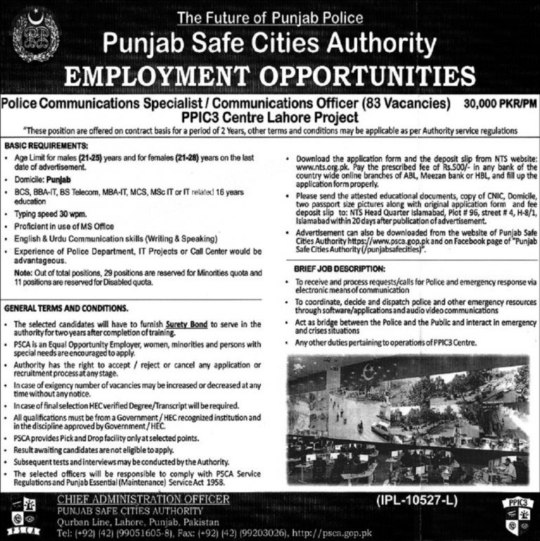Punjab Safe Cities Authority Jobs 2018 PSCA NTS Application Form Download Last Date