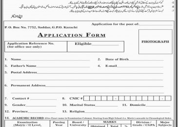 PO Box 7752 Karachi Jobs 2018 Public Sector Organization Application Form Download
