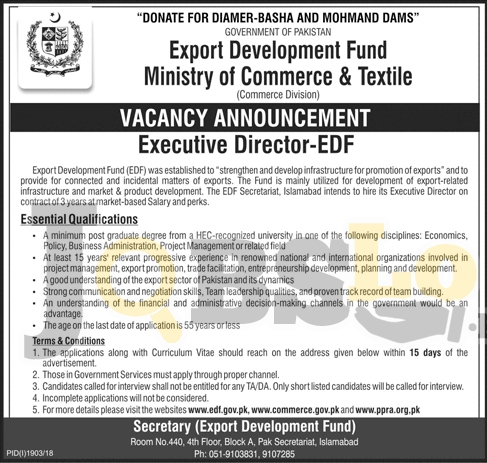 Ministry of Commerce and Textile Jobs 2018 Export Development Fund Current Vacancies