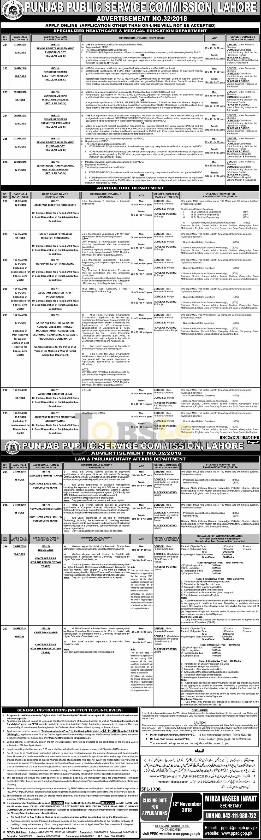 PPSC Agriculture Department Punjab Jobs 2018 Lahore Apply Online Latest