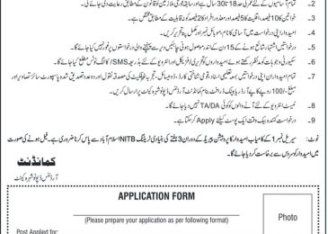 Ordnance Depot Jobs 2018 Pak Army Nowshera Latest Vacancies