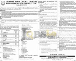 High Court Jobs 02 Oct 2018 Lahore Online Apply Test Date