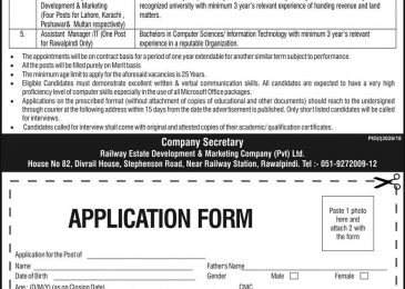 Ministry of Railway Jobs 2018 Govt of Pakistan Latest Career Vacancies Last date