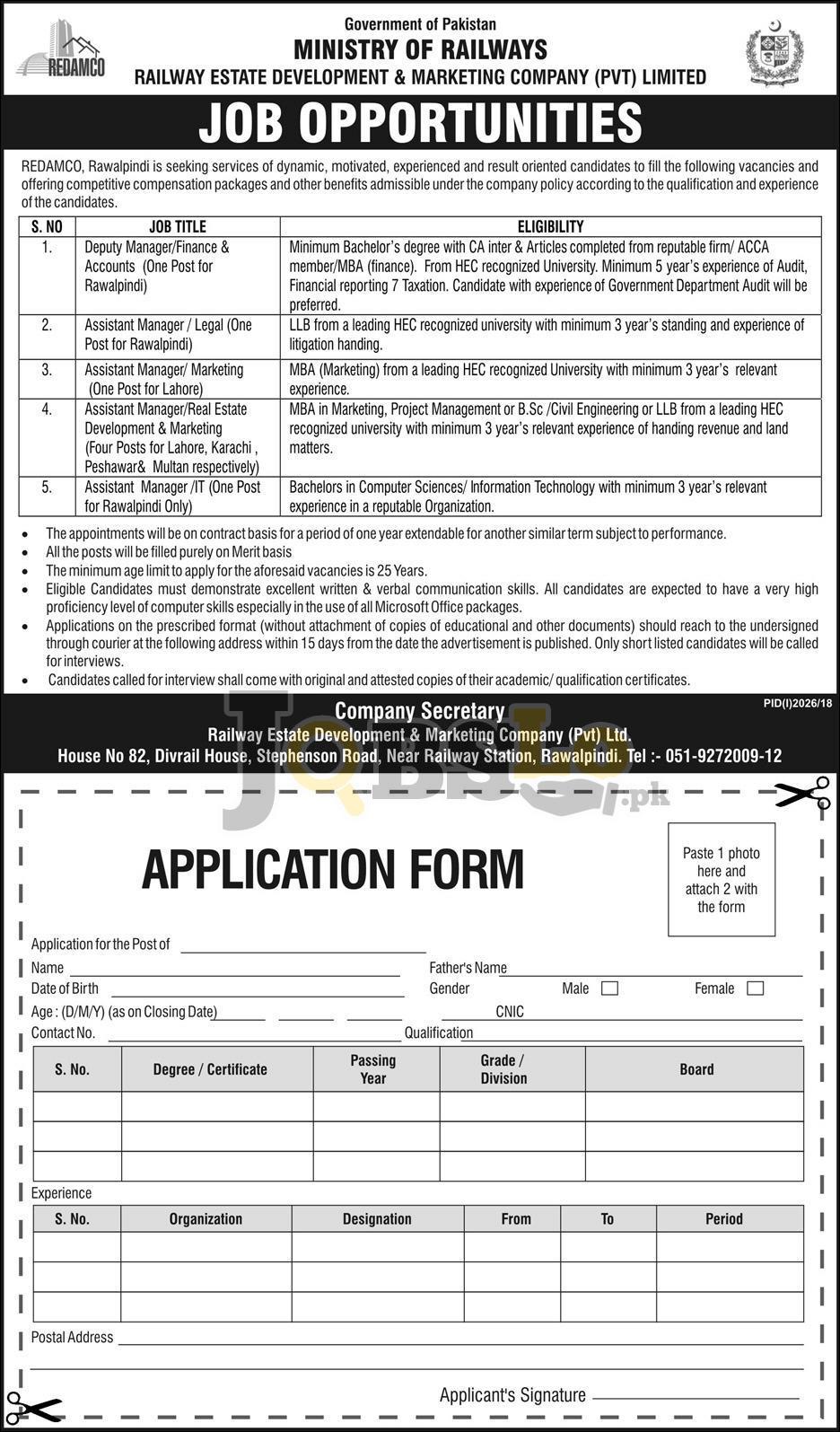 Ministry of Railway Jobs 2018 Govt of Pakistan Latest Career Vacancies Last date