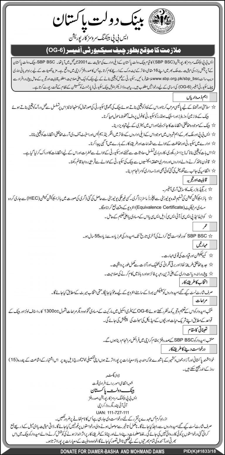State Bank of Pakistan Jobs Nov 2018 SBP Latest Openings
