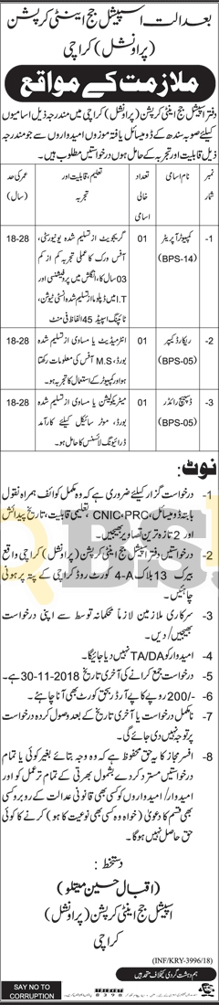 Anti Corruption Court Karachi Jobs 2018 Latest For Computer Operator