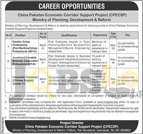 CPEC Jobs 2018 in Pakistan Online Apply Latest Advertisement