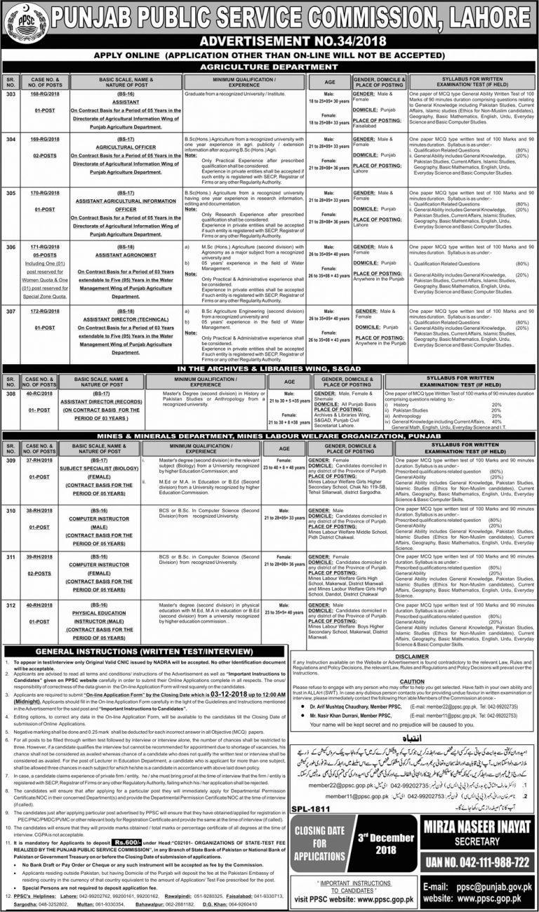 Agriculture Department Punjab Jobs 2018 PPSC Latest Advertisement