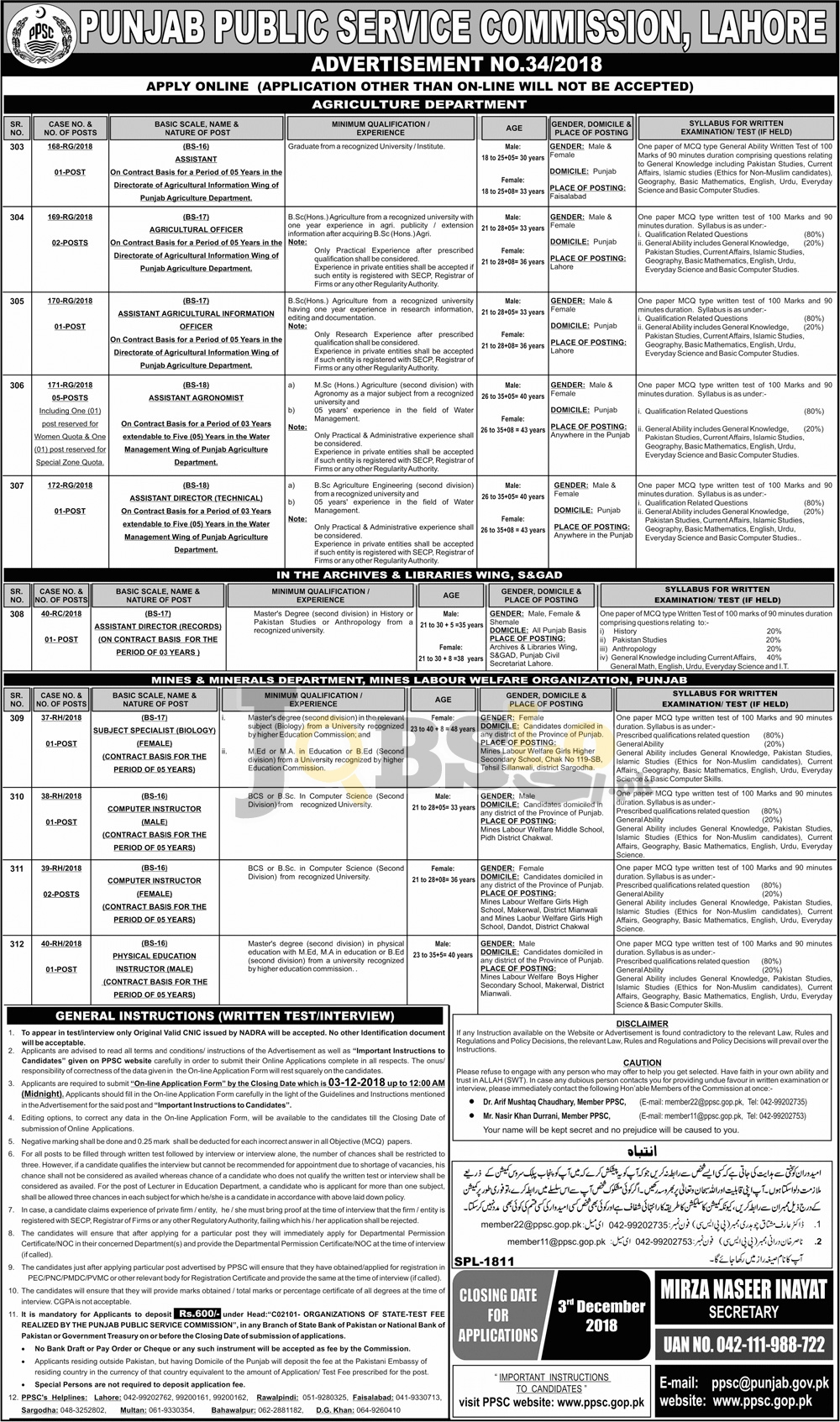 Agriculture Department Punjab Jobs 2018 PPSC Latest Advertisement