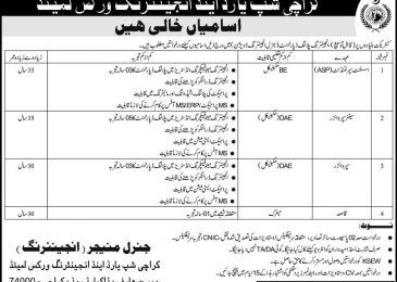 Karachi Shipyard and Engineering Works Jobs Nov 2018 Latest For Supervisors
