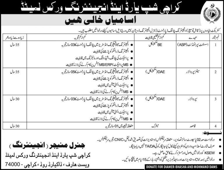 Karachi Shipyard and Engineering Works Jobs Nov 2018 Latest For Supervisors