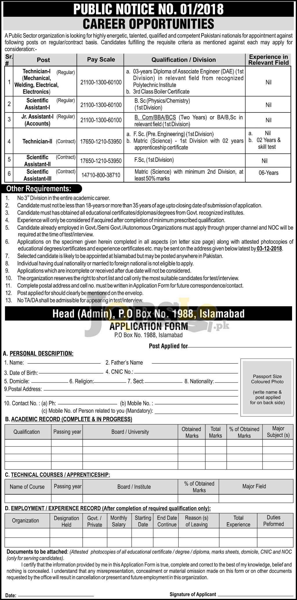 PO Box 1988 Jobs Nov 2018 PAEC Islamabad Application Form Latest