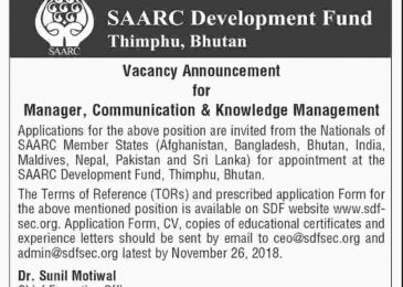 Jobs in SAARC Development Fund Secretariat 2018 SDF Application Form Latest Opportunities
