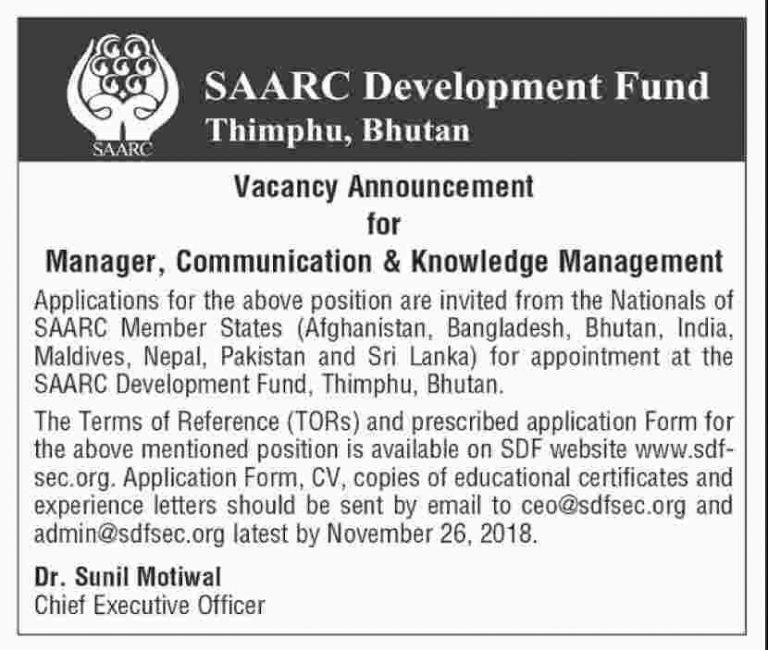 Jobs in SAARC Development Fund Secretariat 2018 SDF Application Form Latest Opportunities