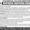 Ayub Medical College Abbottabad Jobs 2018 in Pakistan Latest