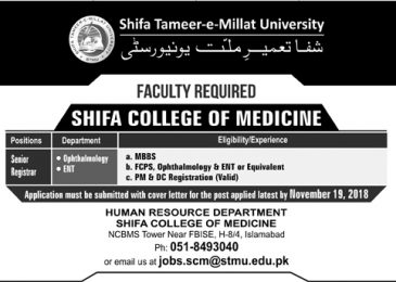 Shifa Tameer e Millat University Islamabad Jobs 2018 STMU in Pakistan Latest