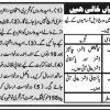 Nowshera Cantt Jobs 2018 Pak Army Latest Advertisement
