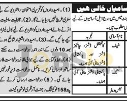 Nowshera Cantt Jobs 2018 Pak Army Latest Advertisement