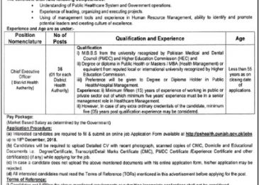 Primary & Secondary Healthcare Department Jobs 2018 Application Form Current Openings