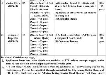 Directorate of Industries Commerce KPK Jobs 2018 Peshawar PTS Apply Online