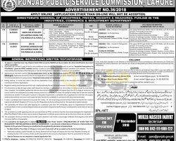 Punjab Public Service Commission PPSC Jobs 2018 Apply Online For advertisement No. 36