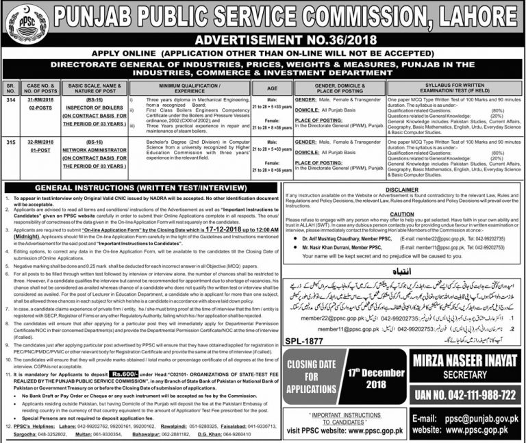 Punjab Public Service Commission PPSC Jobs 2018 Apply Online For advertisement No. 36