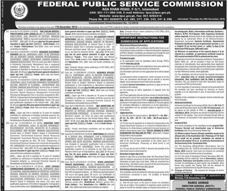 FPSC Jobs Dec 2018 Apply Online Latest Advertisement