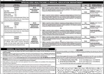 PPSC Jobs Advertisement 2018 Apply Online| Punjab Public Service Commission