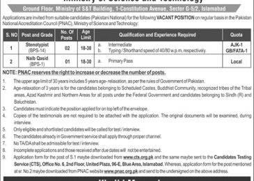 Ministry of Science and Technology CTS Jobs 2019 PNAC Islamabad Application Form