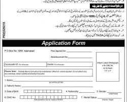 PO Box 3255 Islamabad Jobs 2019 Application Form For Scientific Officer