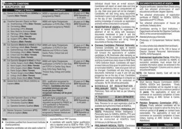 Join Pak Army as Captain / Major Through Short Service Regular Commission 2019
