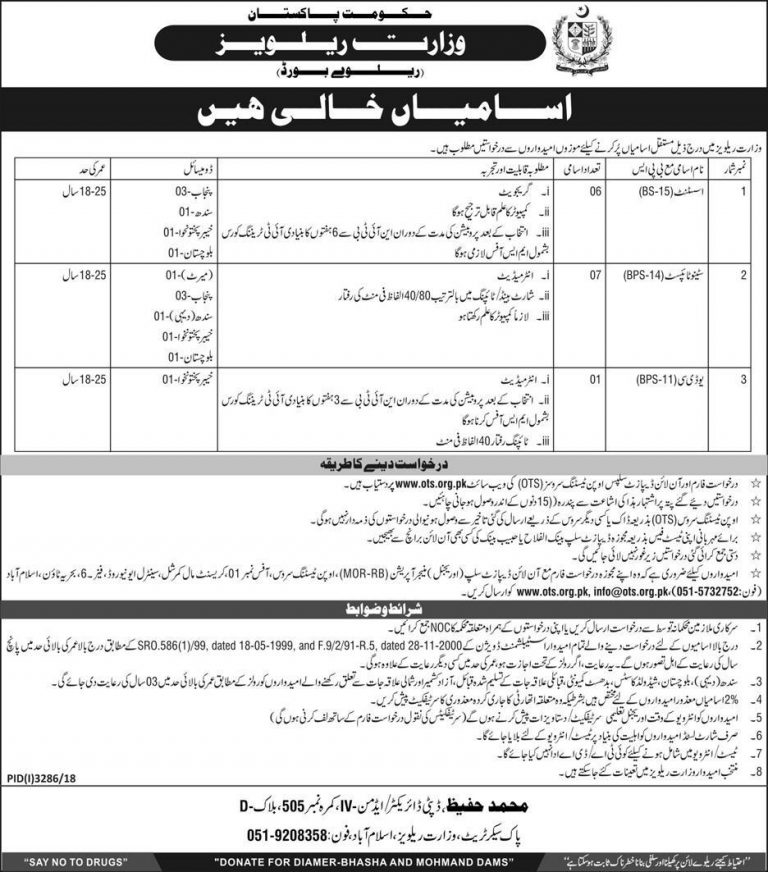 Ministry of Railway OTS Jobs 2019 Application Form For Assistant / Stenotypists