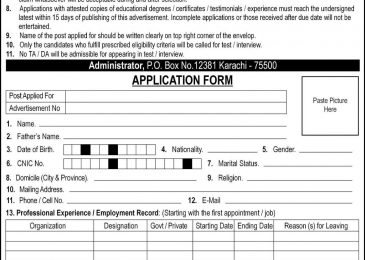 Atomic Energy Jobs 2019 PO Box 12381 Karachi Application Form Technicians