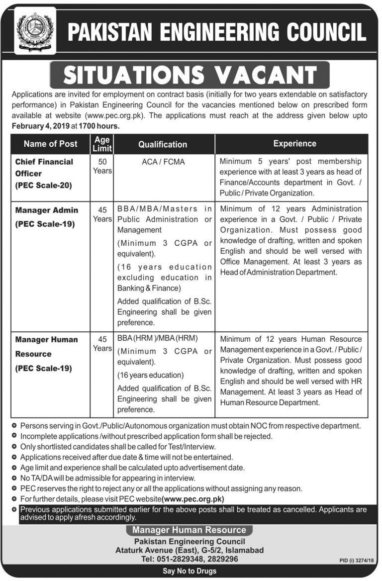PEC Jobs 2019 Pakistan Engineering Council Application Form | www.pec.org.pk