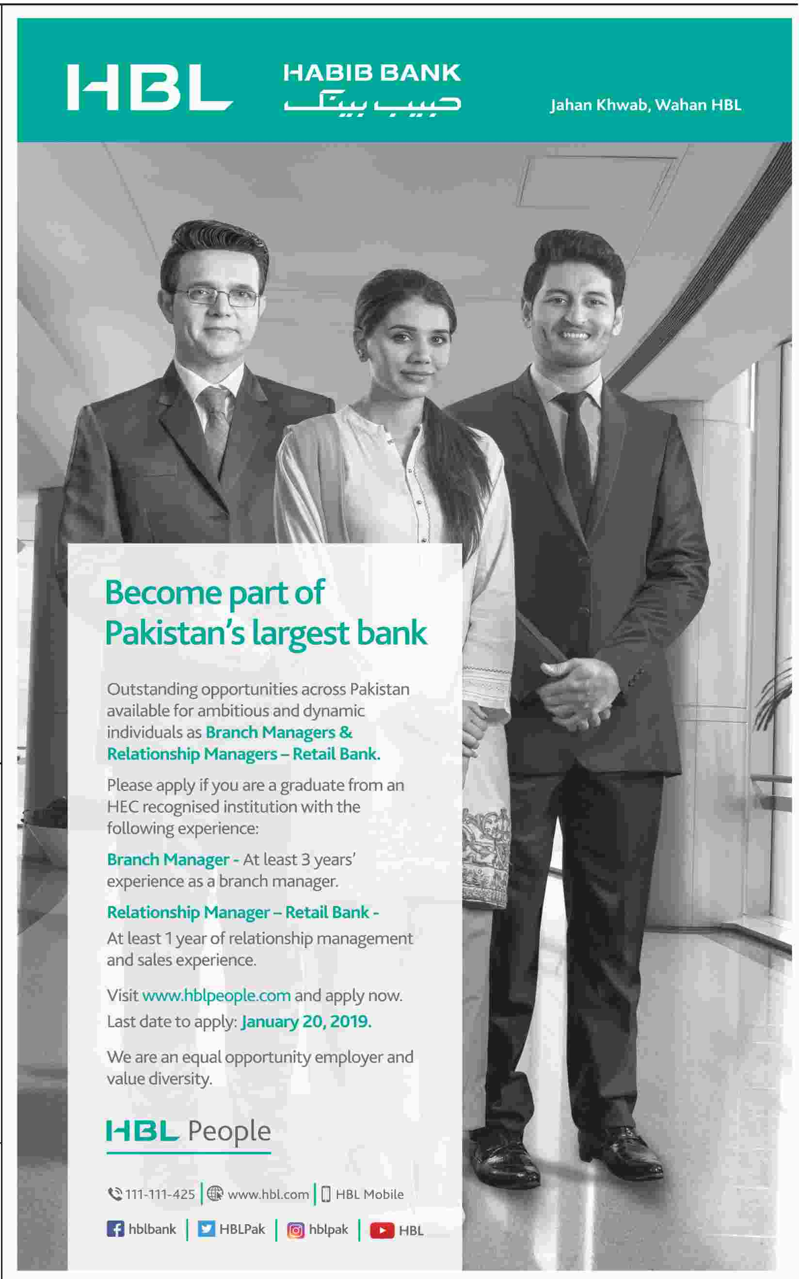 HBL Jobs 2019 Apply Online For Branch Manager Latest