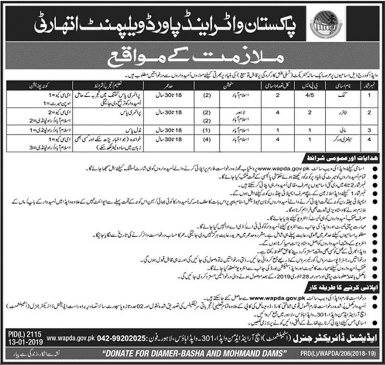 WAPDA Jobs 2019 in Lahore Application Form   www.wapda.gov.pk