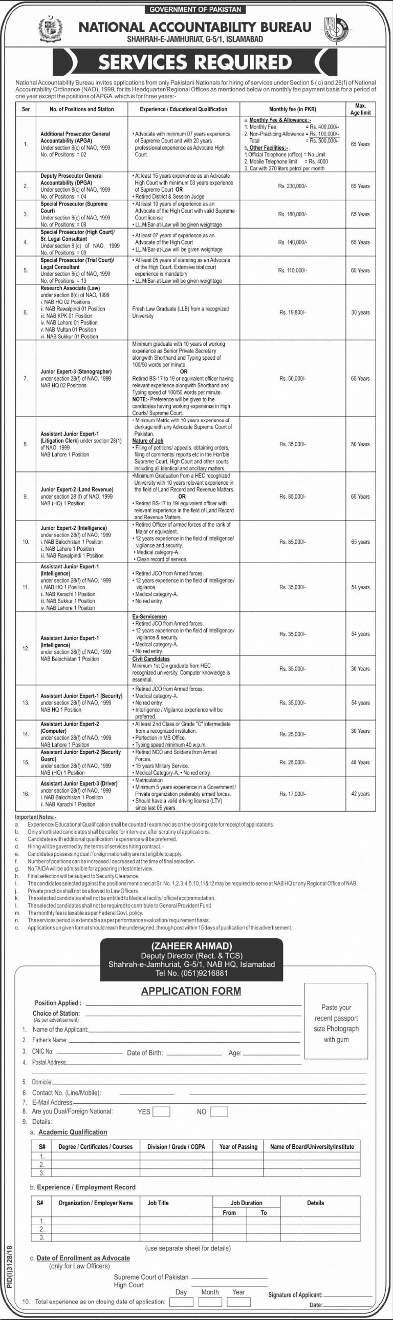 NAB Jobs 2019 National Accountability Bureau Islamabad | www.nab.gov.pk