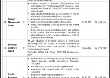 Quetta Safe City Project Jobs 2019 NTS Application Form Download