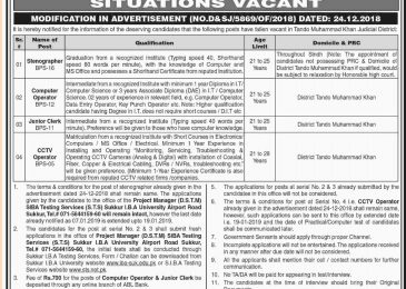 District & Session Judge Tando Muhammad Khan Jobs 2019 STS Application Form
